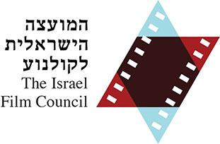 המועצה הישראלית לקולנוע