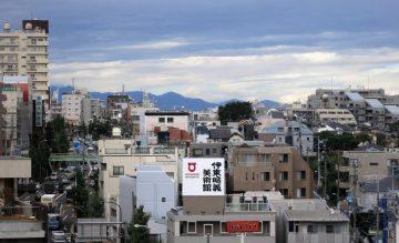 טוקיו 905