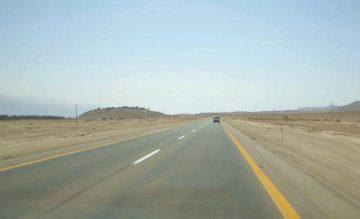 כביש 90