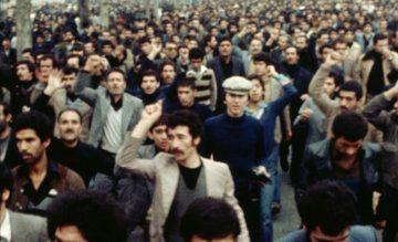 לפני המהפכה